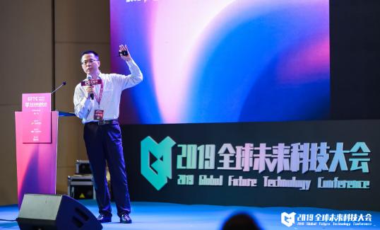 中国电信集团系统集成有限公司广东公司宋建斌:5G视频传输及智能应用