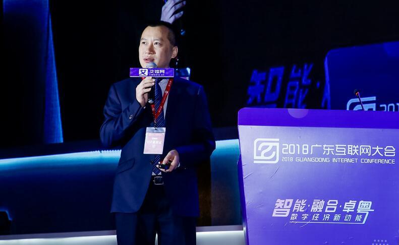 广东移动副总经理朱汉武:创新5G业务应用,开启大链接新时代