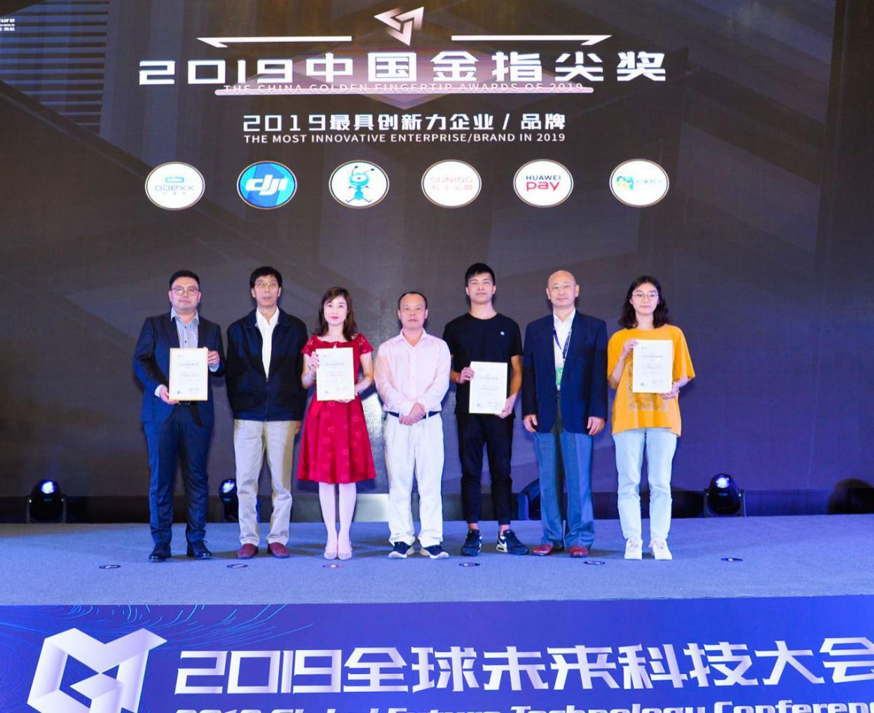 """""""2019金指尖奖""""揭晓!Huawei Pay斩获""""2019最具创新力品牌""""奖项"""
