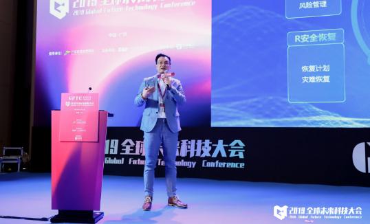 竞远安全首席安全专家汤志明:5G时代的智慧生态安全解决方案