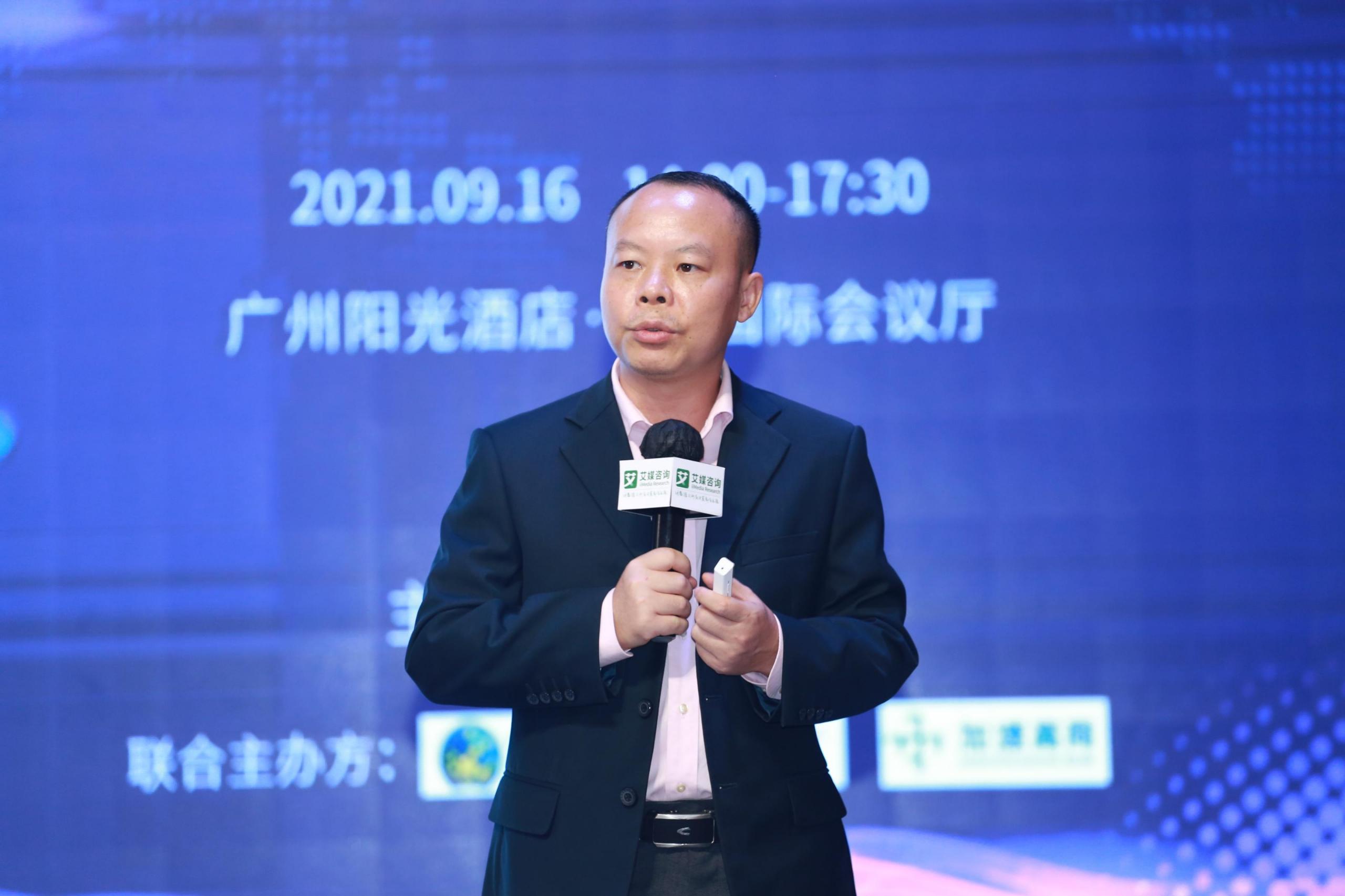艾媒咨询发布《2021年中国新消费发展趋势研究报告》