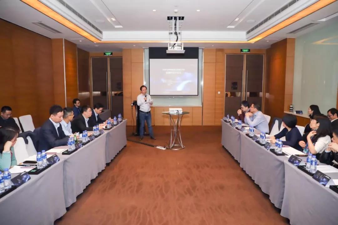 第十五届信息化领袖峰会分论坛之金融科技沙龙成功召开