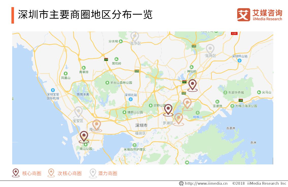 深圳市主要商圈地区分布一览