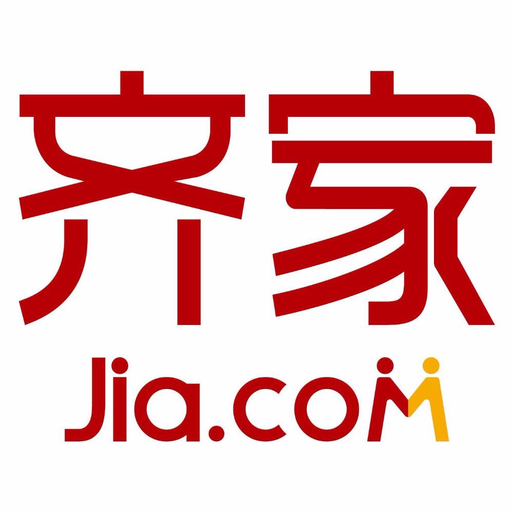 最新发布|齐家网确定参加2018广东互联网大会