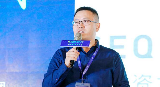 厚本金融副总裁欧阳君:新消费中的科技金融服务