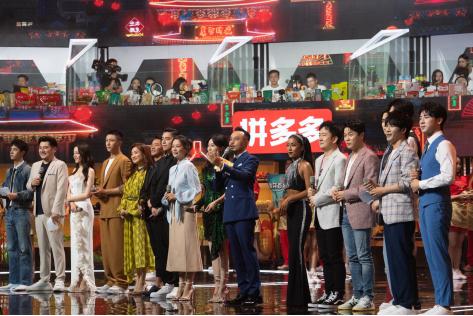 """拼多多618迎来""""超拼夜"""": 湖南卫视携数十位明星嗨翻""""天天618,日日双11"""""""