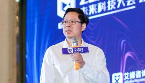 中国移动上海公司政企客户部总经理王光华:5G 赋能行业,共享精彩未来