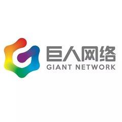 巨人网络今起停牌重组 借305亿收购Playtika进军AI