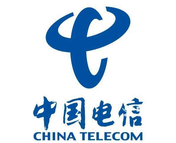 财报解读|中国电信2018年净利猛增至212亿元,5G投资预算不足百亿