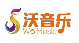 中国联通沃音乐参加艾媒之夜暨2019-2020 全球新消费品牌盛典