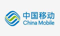 中国移动总裁李跃正式退休:工作结束了,人生还没有