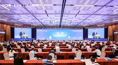 客一客出席2021苏州高新区区块链产业发展峰会