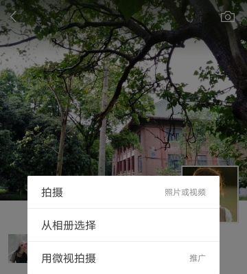 微信推广微视,腾讯加持微视短视频