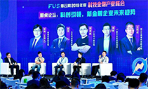 FUS猎云网2019年度科技金融产业峰会:To B助推新模式,科技金融创新升级更可期
