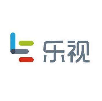 乐视网股东大会:不存在融创掏空乐视网的情况,目前负债120亿元