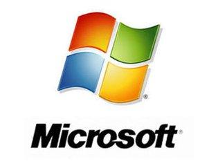 微软第一财季营收291亿美元 净利同比增34%