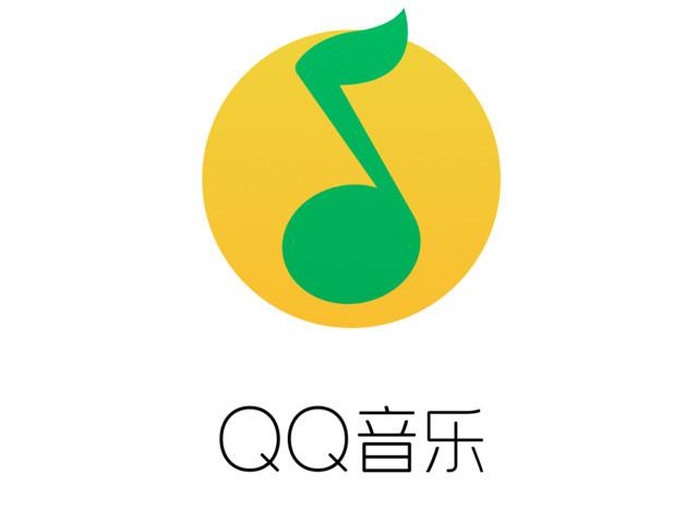 财报解读|腾讯音乐上市后首份财报:Q4营收54亿元,社交娱乐收入占比超7成