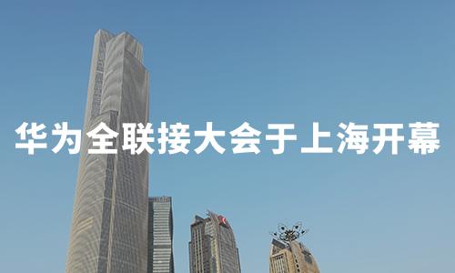 """共创行业新价值,厦门快快网络荣膺2020年度全球""""华为云优秀合作伙伴"""""""