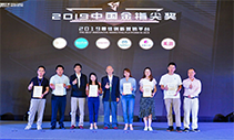 """抢滩年轻群体 美逛斩获中国金指尖奖""""2019最佳创新营销平台""""大奖"""