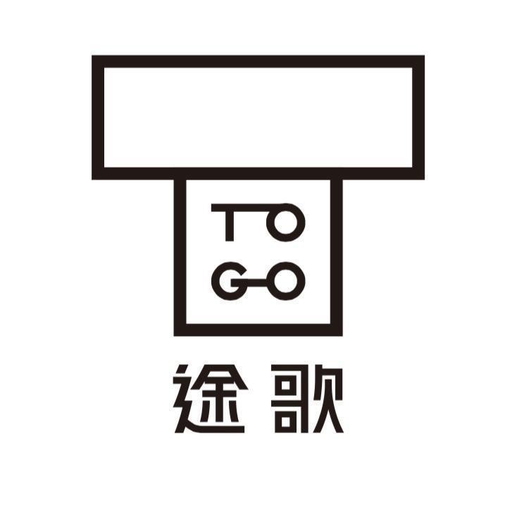 """ofo难兄难弟共享汽车途歌全线溃败 陷""""讨债门""""押金退完要200年"""