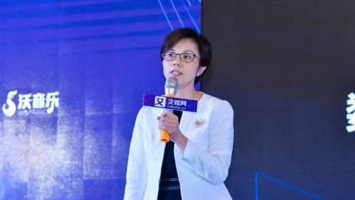 联通(上海)产业互联网有限公司执行董事陈燕芬:5G+AI赋能新产业