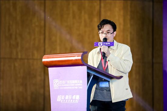 中移互联网有限公司刘林和:应用全流程管理筑应用商店安全