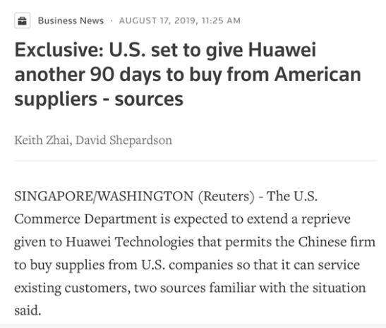 """外媒:华为美国""""临时许可证""""将再获90天延期"""