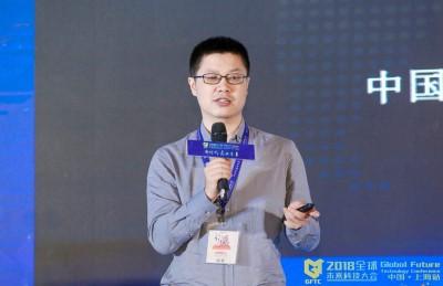 乂学教育CTO 樊星:让每个孩子身边都有AI超级教师