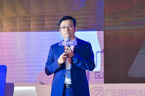 珠江论道:科大讯飞刘松林分享《AI赋能新互联》