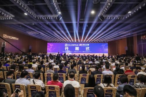 2018广东互联网大会盛大开幕,数字经济为改革开放赋能
