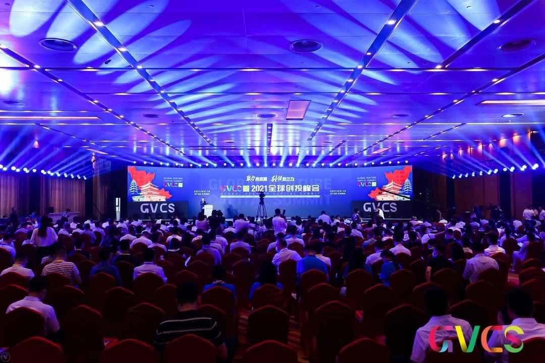 客一客出席2021全球创投峰会    入驻丝路(西安)前海园