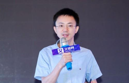 涂鸦智能董事长兼总裁陈燎罕:AI connect助力智慧生活进入快车道