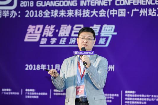 阿里云人工智能中心副主任张磊教授:城市大脑中的人工智能技术