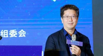 互融CLUB总裁彭加亮:数字房产资产交易推动新时代数字经济的发展