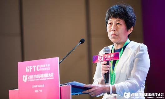 广东省互联网协会秘书长廖莎宣布2019全球未来科技大会圆满闭幕