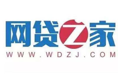"""陷连环诈骗?网贷之家创始人徐红伟被拘,投之家""""爆雷""""漩涡扩大"""