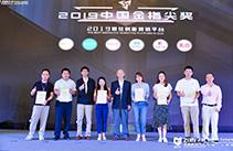 """2019中国金指尖奖:""""最佳创新营销平台"""",还看梦网富信"""