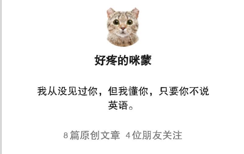 """咪蒙微信公众号已被注销,小号""""好疼的咪蒙""""已更名""""大大棉袄"""""""
