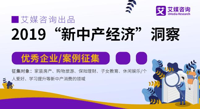 """追求精神品质生活的""""新中产"""":中国消费升级的最中坚力量"""