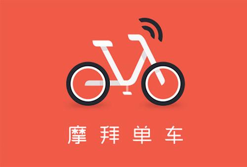 共享单车将骑向何方?