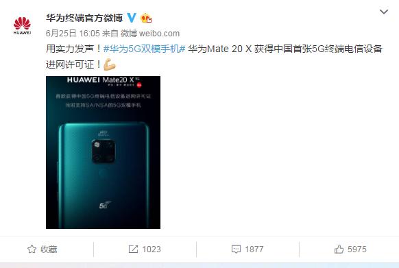 快了!首批5G手机获3C认证,华为占一半,未见小米、三星身影