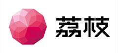 最新发布|荔枝确定参加2018广东互联网大会