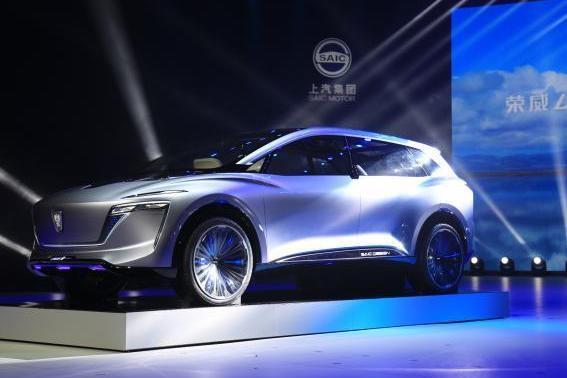 上汽发布全球首款5G智能网联汽车荣威Vision-i概念车,并将于2020年量产