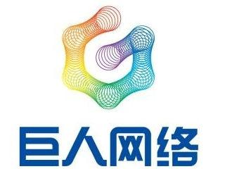 巨人网络回复证监会:收购标的不违反中国法律