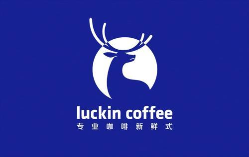 瑞幸咖啡缺钱?抵押咖啡机等做债务担保 回应:轻资产运营