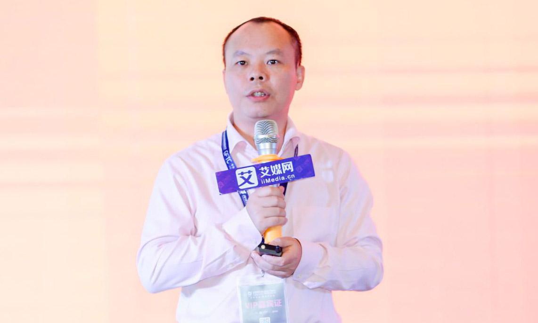 艾媒咨询发布《中国AIoT行业前沿应用及前景预判分析报告》