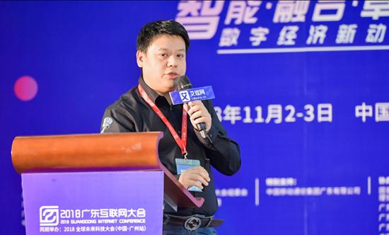 荣耀产品规划部部长林洋:智能终端发展趋势