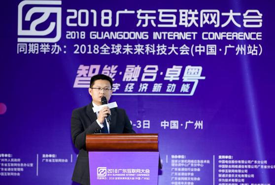 360企业安全集团华南基地副总经理任宇驰:AI时代移动安全需要依靠AI技术来解决