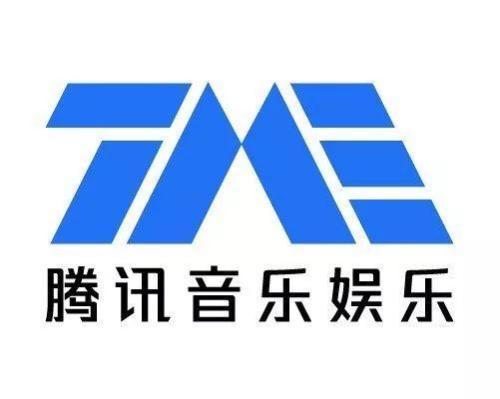 腾讯音乐新招股书解读:前三季度净利超27亿元,于双12正式挂牌纽交所