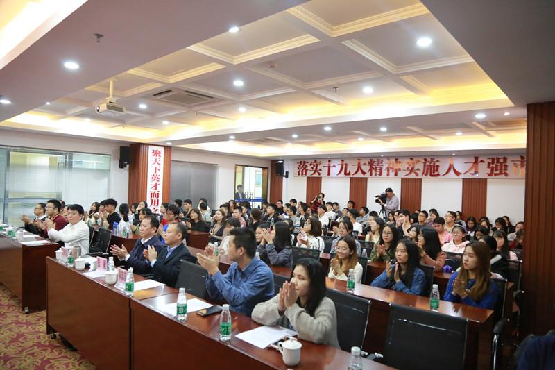 艾媒咨询CEO张毅受邀出席第27期阳江科协论坛,解读品牌公关和应对策略